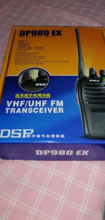 31768 - Stock 2 new walkie-talkies China