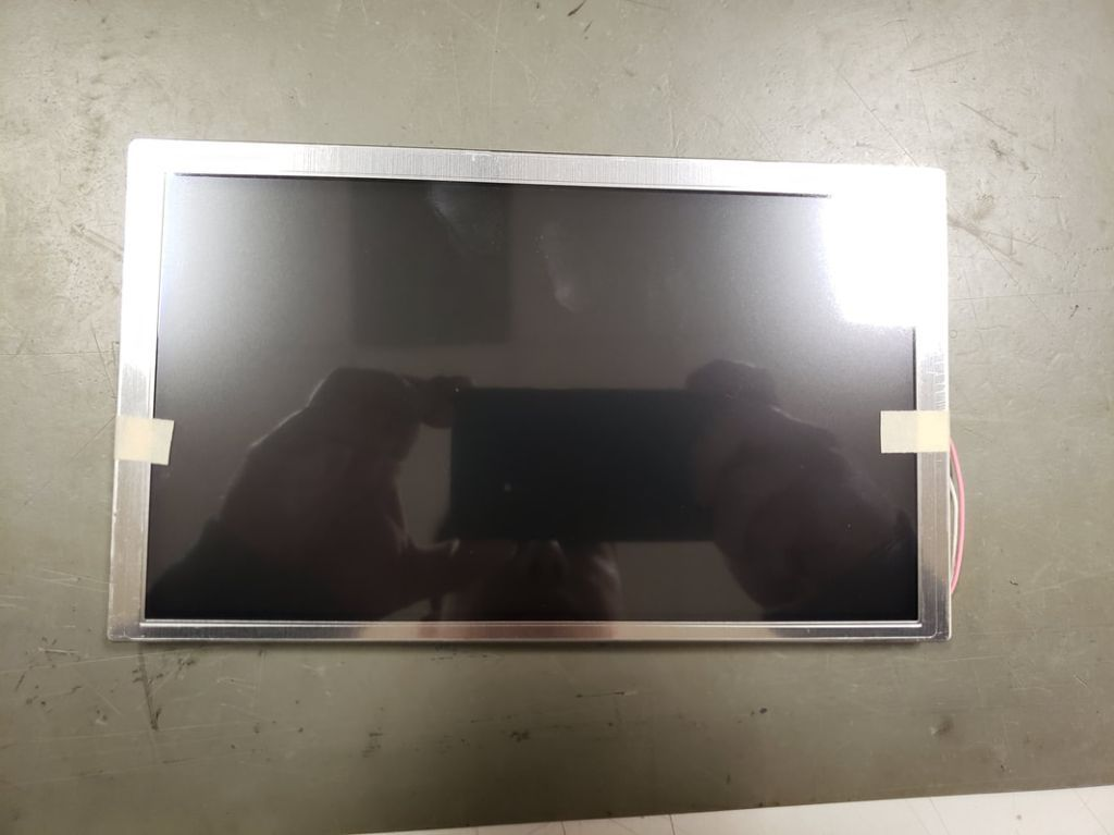 32073 - LG Philips 8.0 Color TFT LCD USA